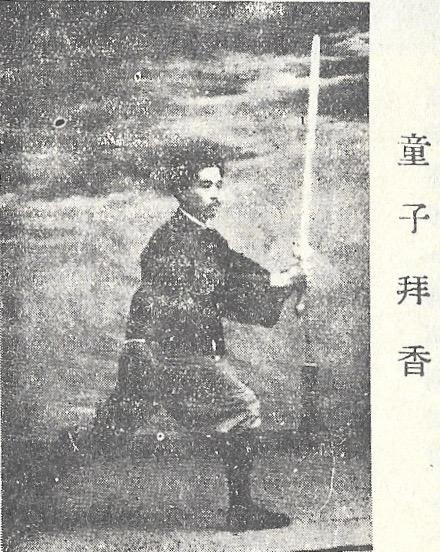 sxk-sword-2-copy-3-1