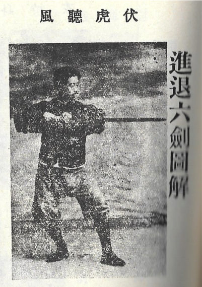 sxk-sword-pics-5